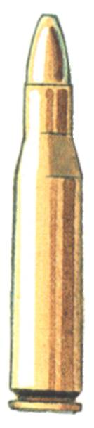 Патрон .222 Remington