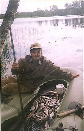 отчет о рыбалке в царицыно
