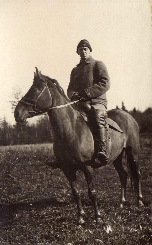 Пахомов Н. П. Во время охоты