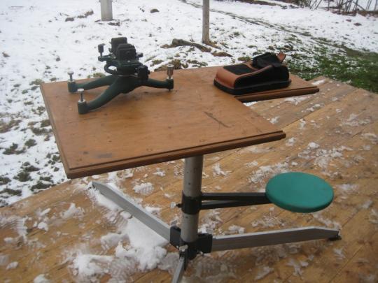 Стрелковый стол!