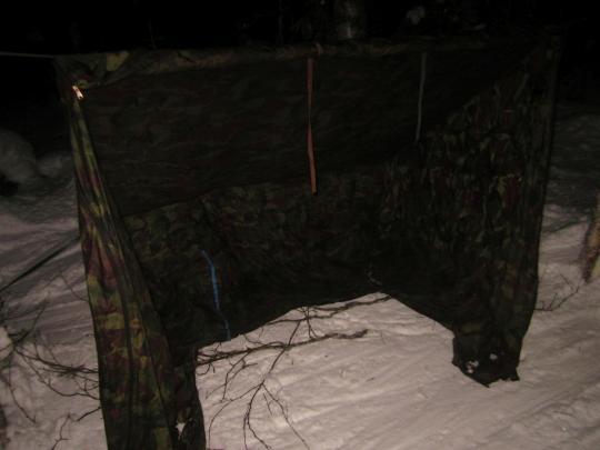 2. Растяжка палатки.