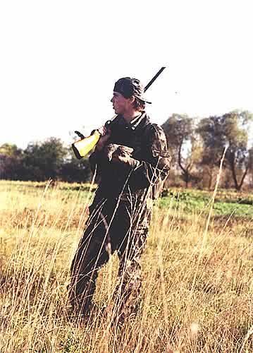 ружье для ловли животных