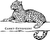 Стрелковый клуб Невский