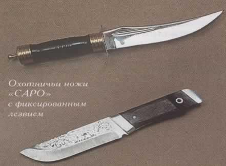 Лидер в производстве ножей